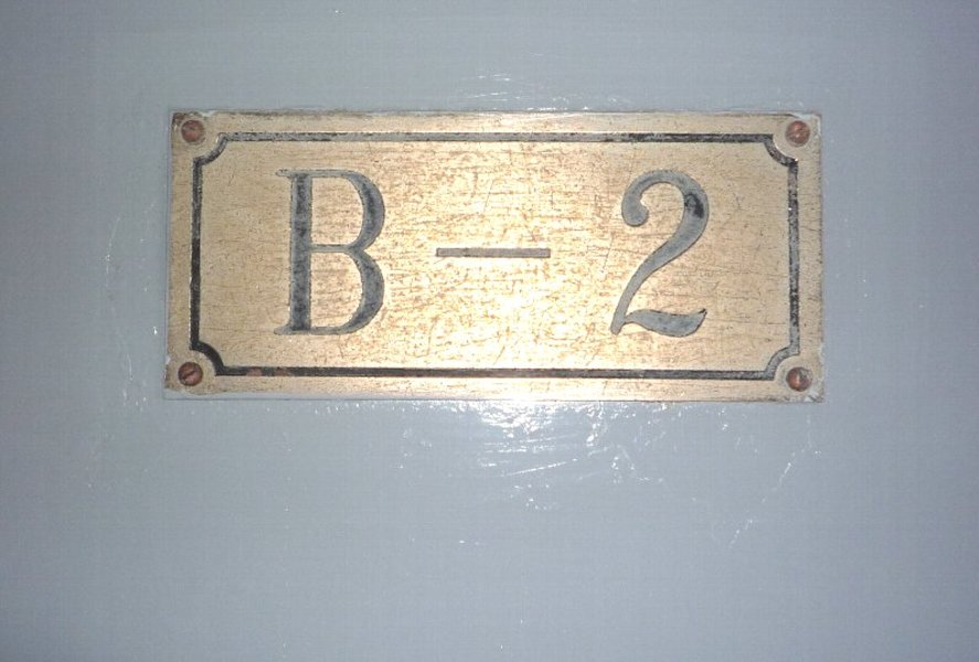 中嶋マンションB-2号室